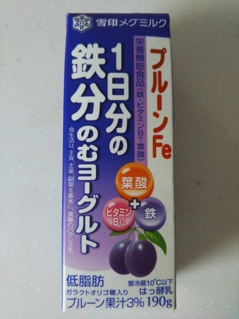 プルーンFe 1日分の鉄分 のむヨーグルト