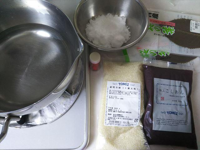 桜餅の材料