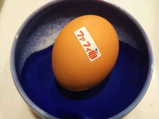 ファフィ卵