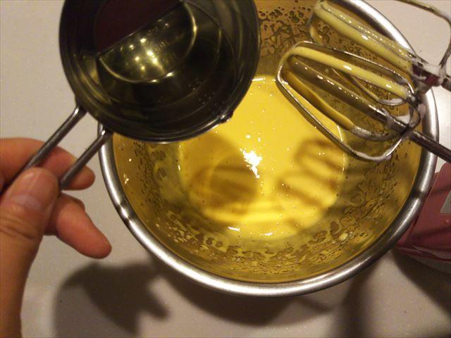 油を入れる