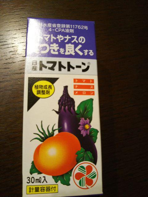 トマトトーン