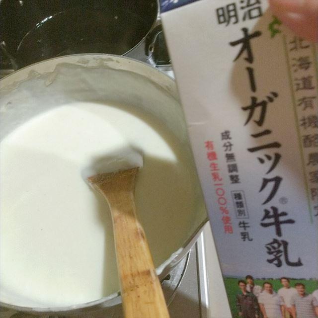 ホワイトソース